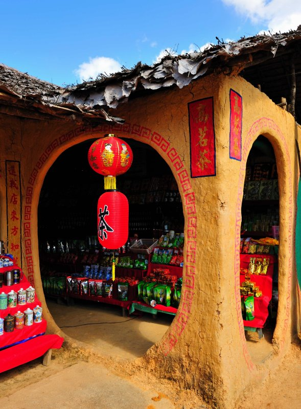 Yunnan Chinese Village