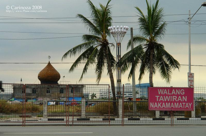 Baclaran / Rajah Sulayman Mosque