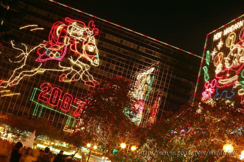 Tsim Sha Tsui East - Christmas Lights