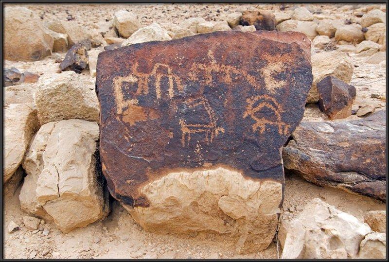 Paleolithic rock paintings in Mt. Karkom