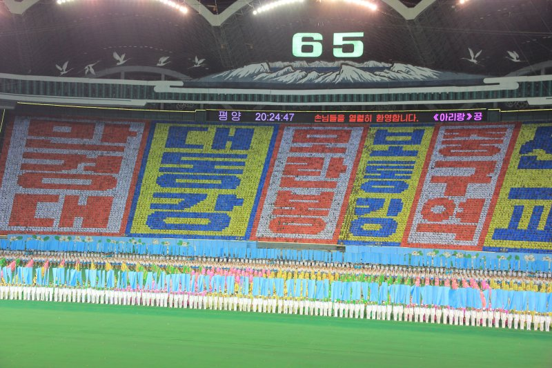 Prelude. Each section represents a Pyongyang school district