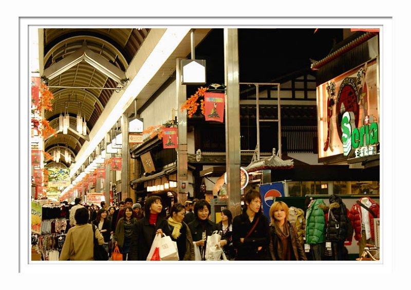 Shinkyogoku - Kyoto 1