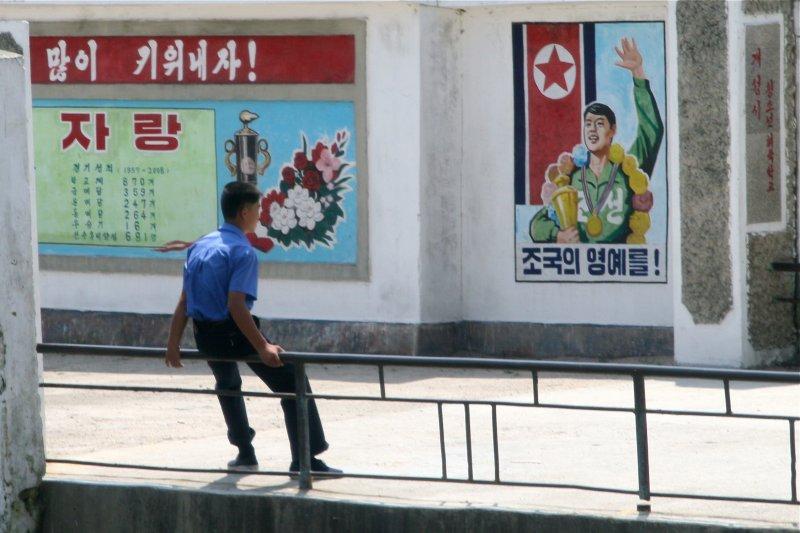 Korean Heros, Kaesong