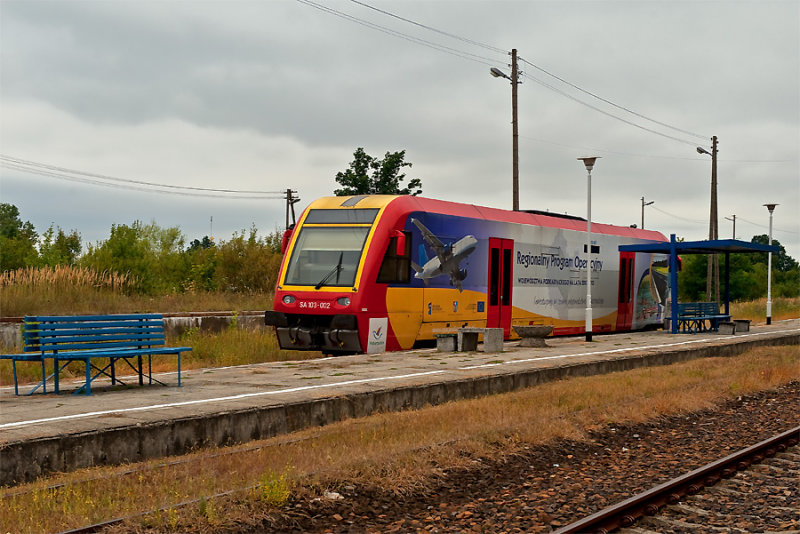Railcar On The Station