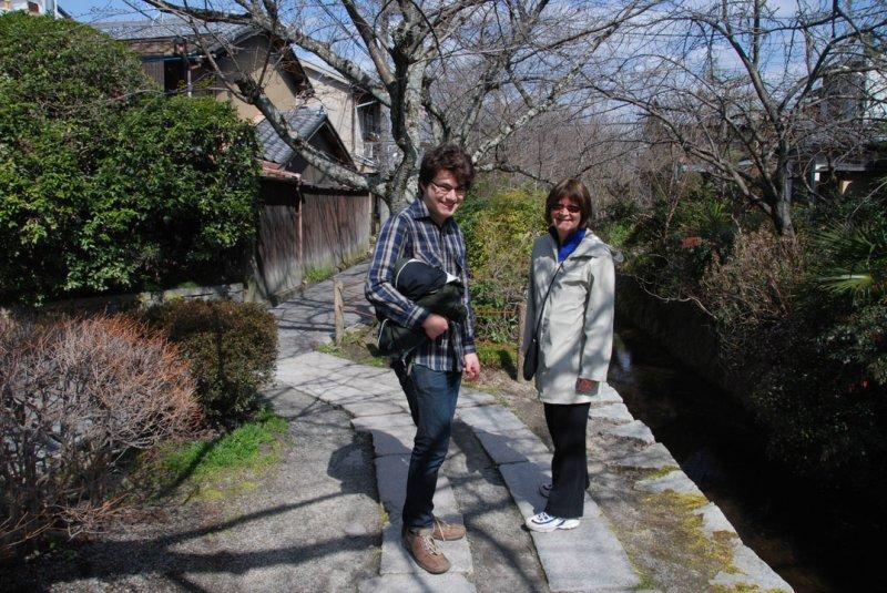 Philosophers Walk, Tetsugaku no Michi