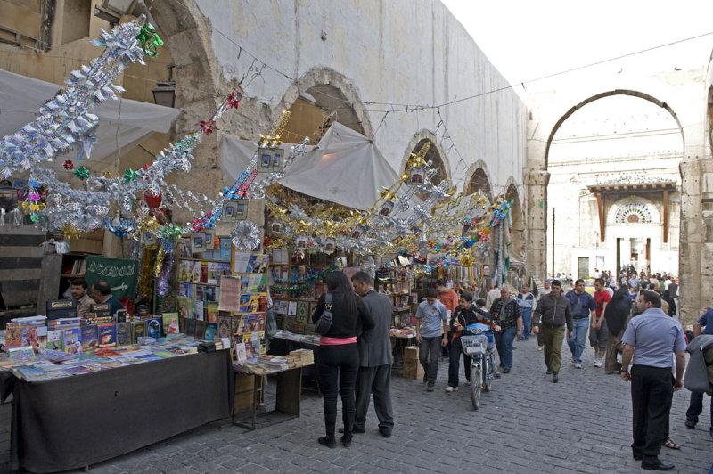 Damascus april 2009  0382.jpg
