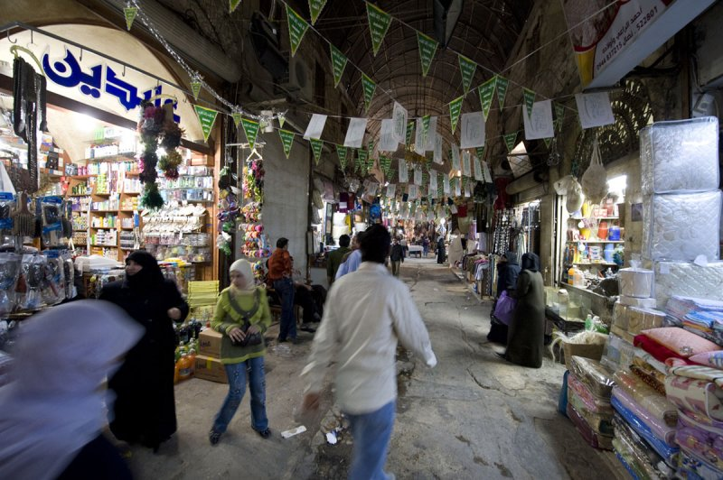 Hama april 2009 8577.jpg