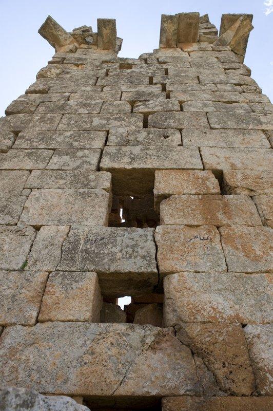 Dead cities from Hama april 2009 8679.jpg