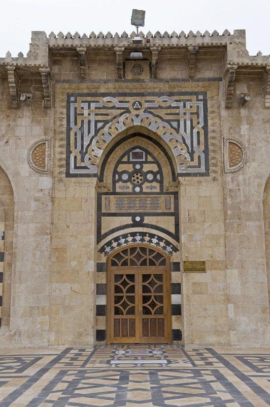 Aleppo april 2009 8974.jpg
