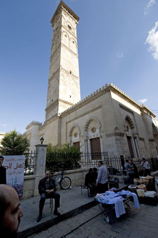 Aleppo april 2009 9197.jpg