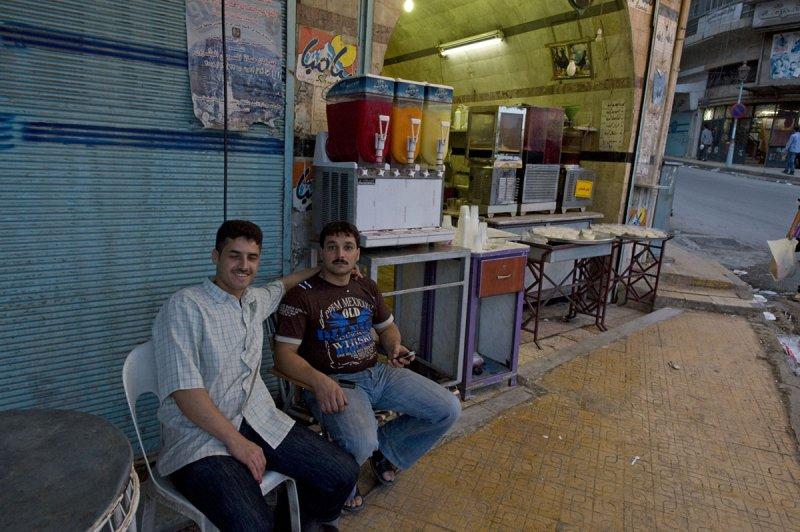 Hama sept 2009 4572.jpg