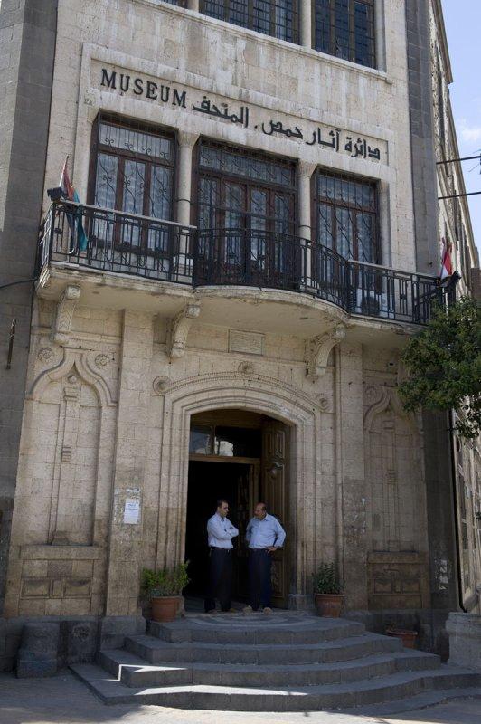Homs sept 2009 3040.jpg