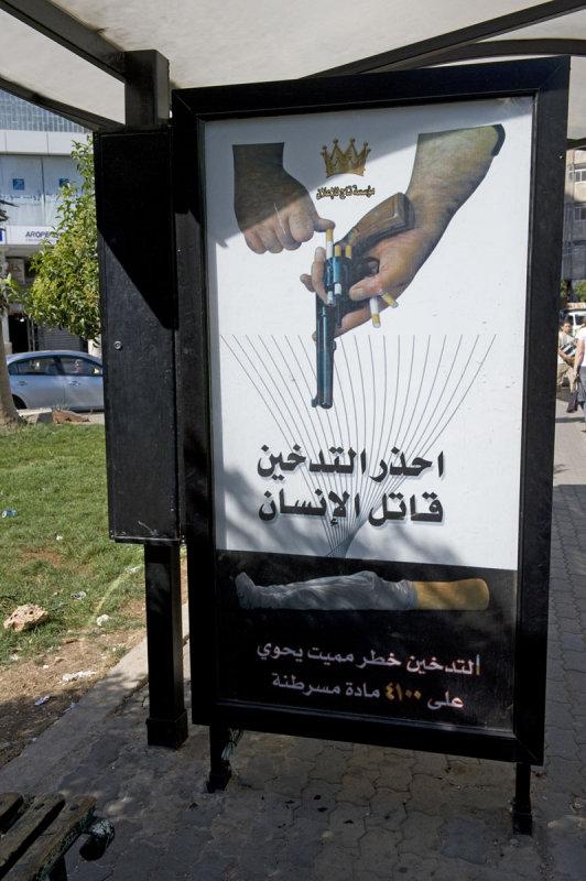 Homs sept 2009 3046.jpg