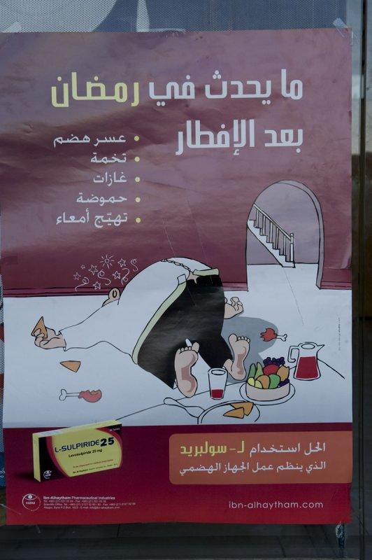 Homs sept 2009 3052.jpg