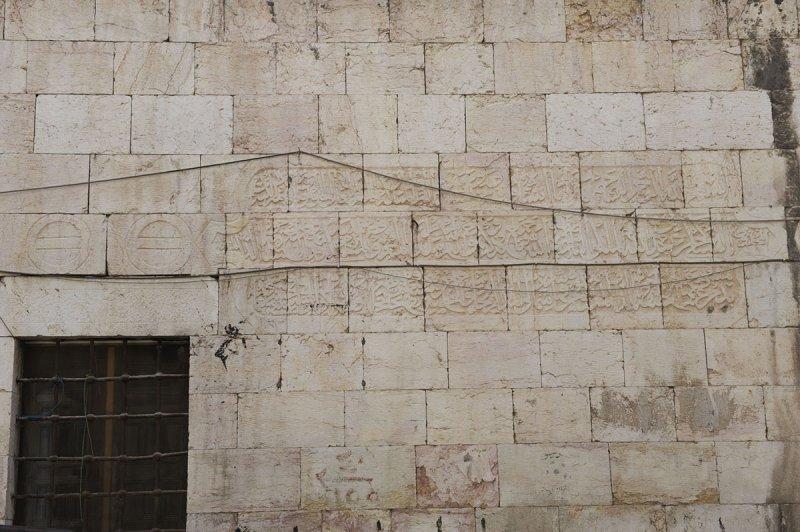 Damascus sept 2009 4790.jpg