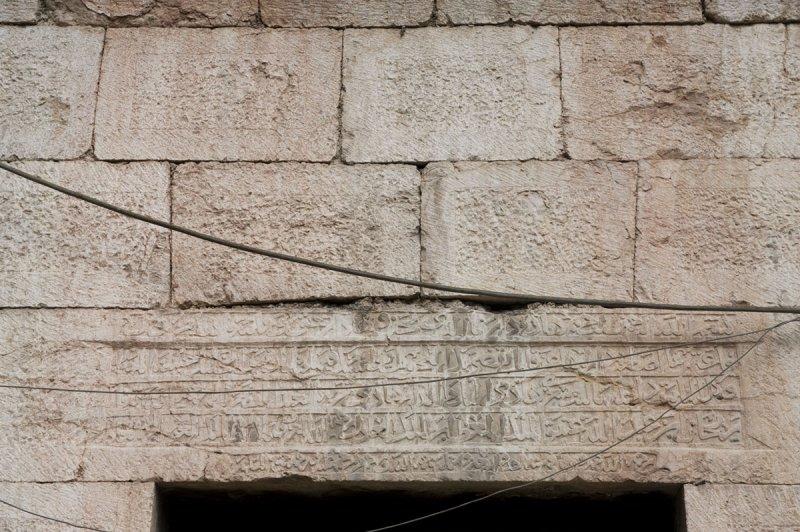 Damascus sept 2009 4794.jpg