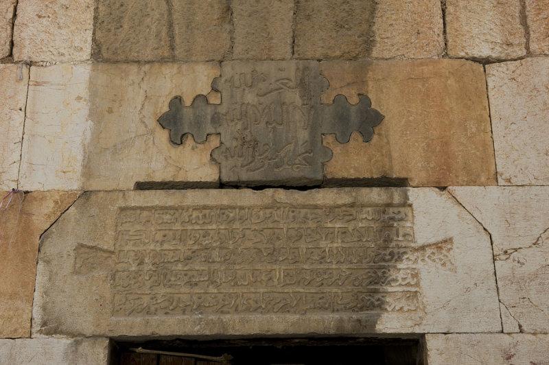 Damascus sept 2009 4805.jpg