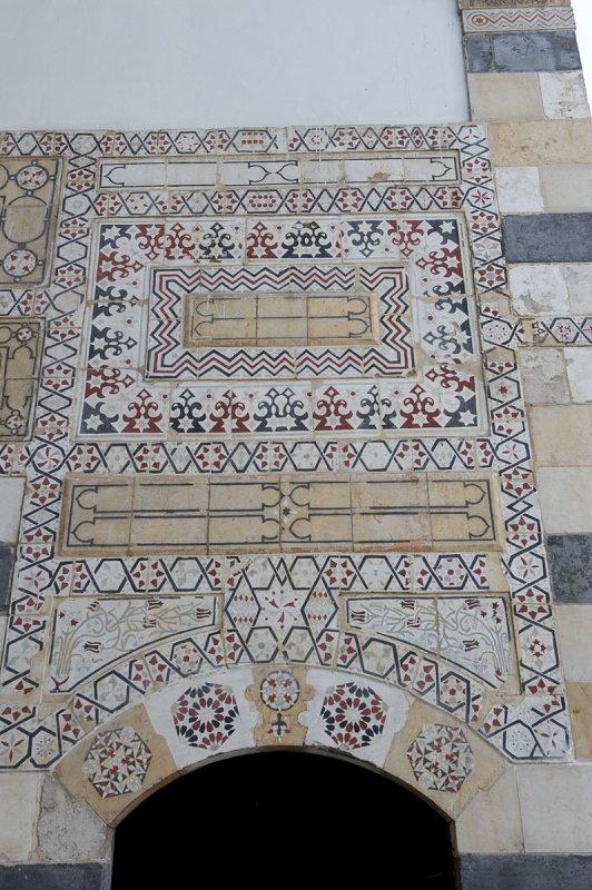 Damascus sept 2009 5117.jpg