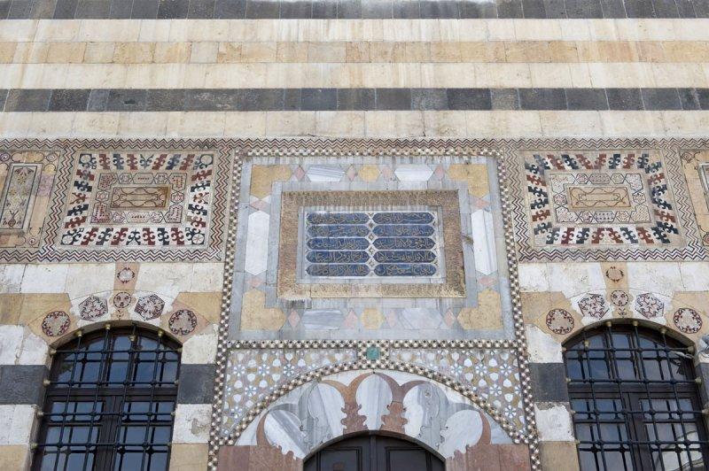 Damascus sept 2009 5147.jpg