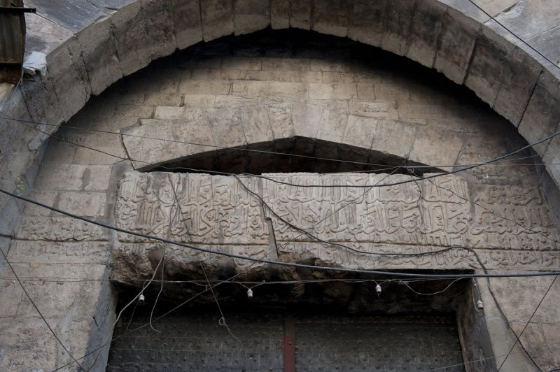 Aleppo september 2010 9890.jpg