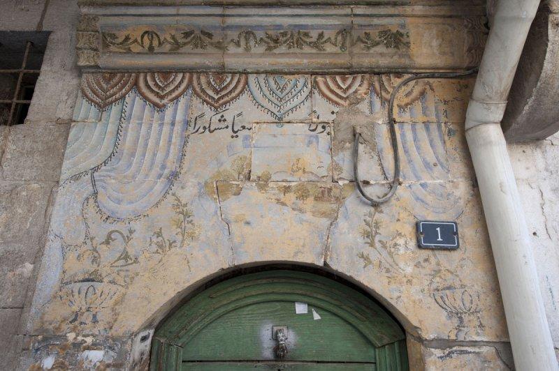 Aleppo september 2010 0111.jpg