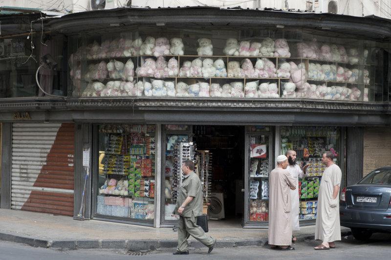 Damascus 2010 9640.jpg