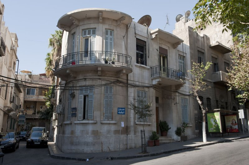 Damascus 2010 1589.jpg