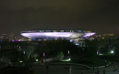Expo Culture Center