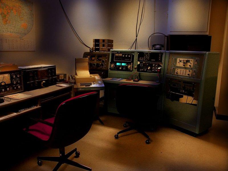 Prime Minister Radio Station