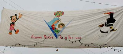 The same banner in detail.