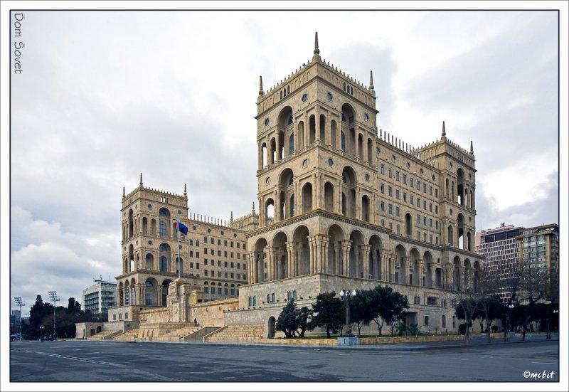 Dom Sovet