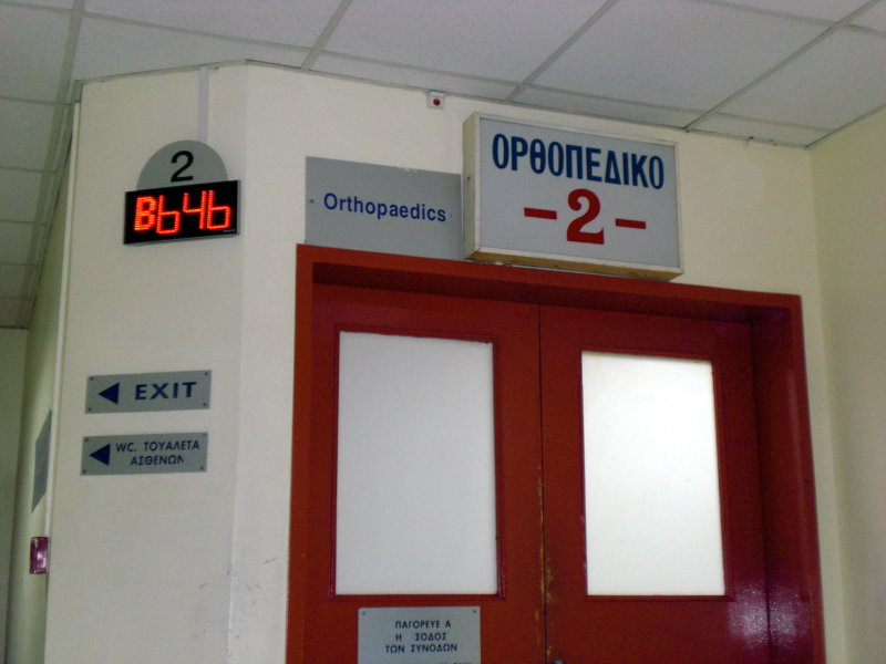 socialized health care. take a number. it works.  whole visit 3 euro.
