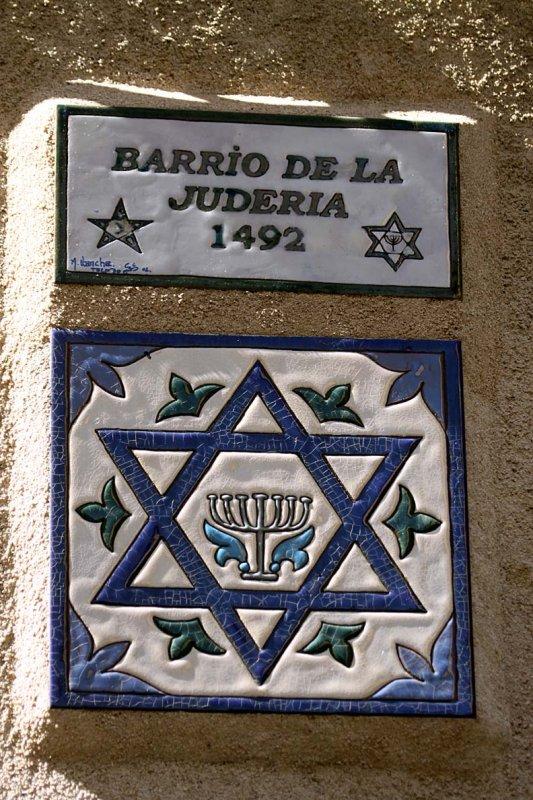 Madrid09_066.JPG