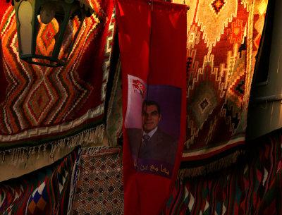 Amidst the carpets, Tozeur, Tunisia, 2008