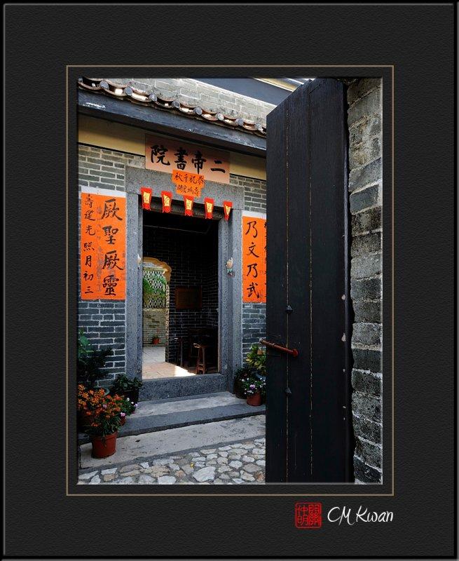 Yi Tai Study Hall