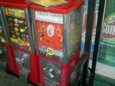 25 cent  vending machine