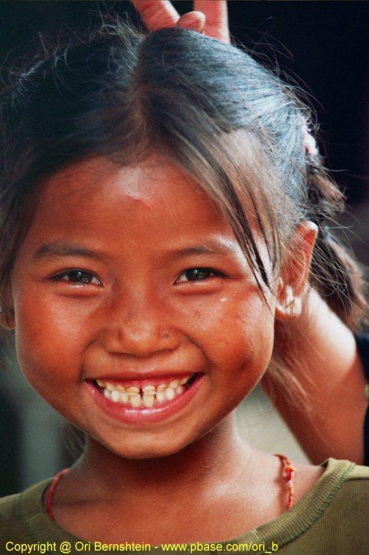 Katmandu , Nepal , 2005