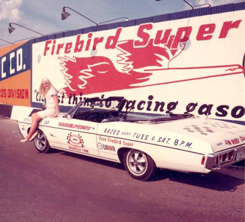 Pure Firebird Super
