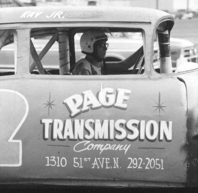 Ray Covington Jr. Cadet