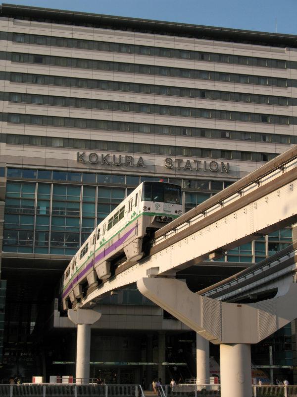 Monorail leaving Kokura Station