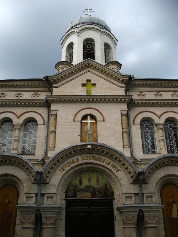 Biserica Sf. Pantelimon