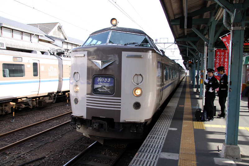 Kita-Kinki Limited Express train at Toyooka Station