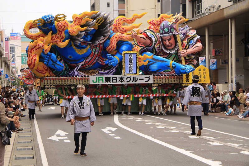 Lively nebuta float with blue demon