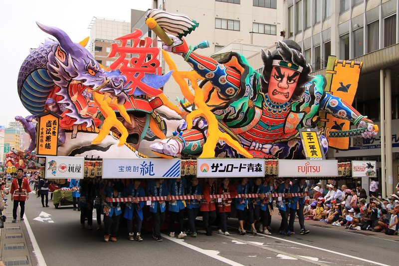 Nebuta float with dragon and samurai