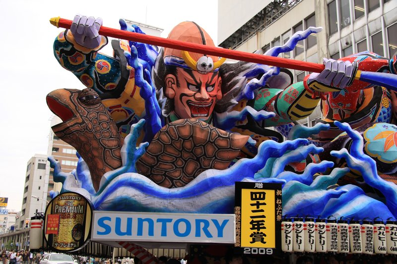 Warrior and turtle figures on the float