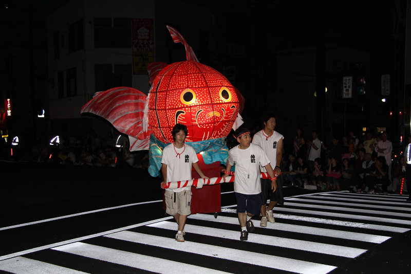 Japanese carp float