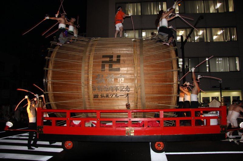 Another giant taiko