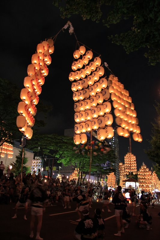 Pair of kantō hooked at the top