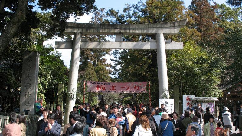 Main torii at the shrine entrance