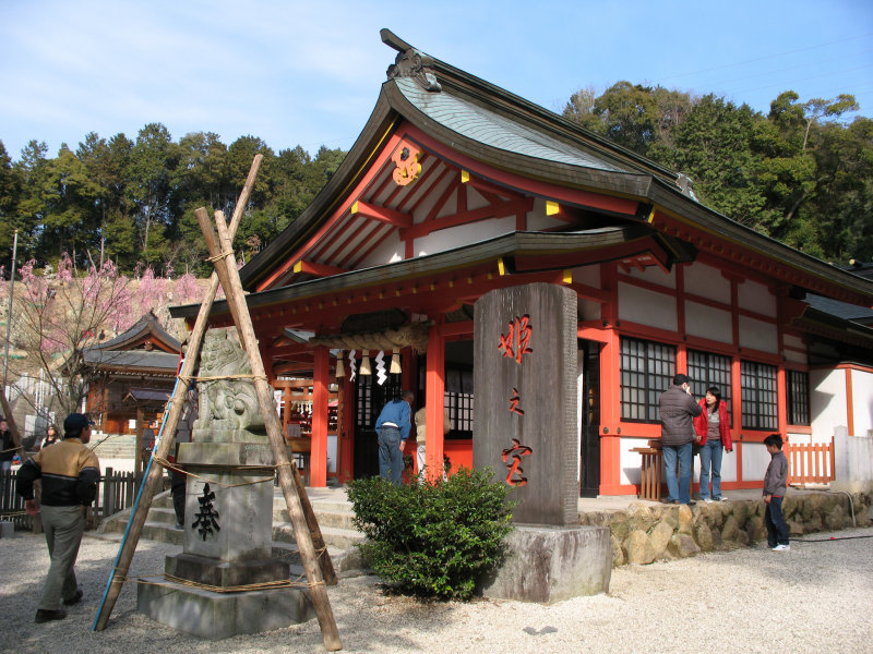 Hime-no-miya Shrine and stone markers